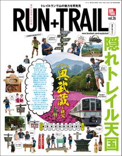 RUN+TRAIL Vol.26-電子書籍