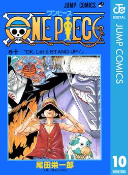 ONE PIECE モノクロ版 10-電子書籍