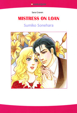 MISTRESS ON LOAN-電子書籍