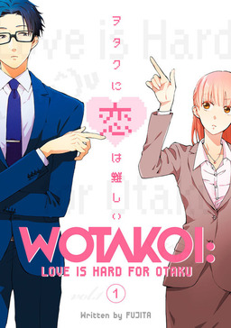 [FREE] Wotakoi: Love is Hard for Otaku Sampler