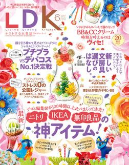 LDK (エル・ディー・ケー) 2017年6月号-電子書籍