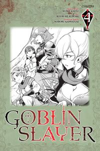 Goblin Slayer, Chapter 4