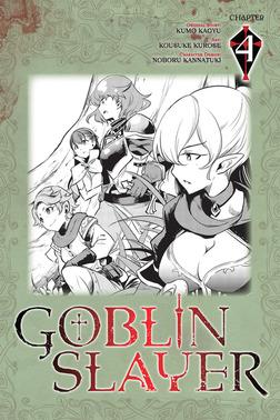 Goblin Slayer, Chapter 4-電子書籍
