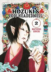 Hozuki's Coolheadedness Volume 2