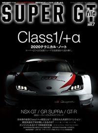 AUTOSPORT特別編集 SUPER GT FILE Ver.7