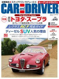 CARandDRIVER(カー・アンド・ドライバー)2019年8月号