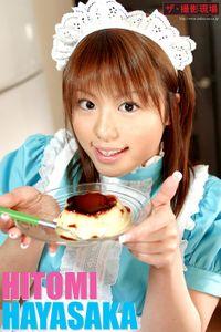 ザ・撮影現場 『Hitomi Special!!』 早坂ひとみデジタル写真集
