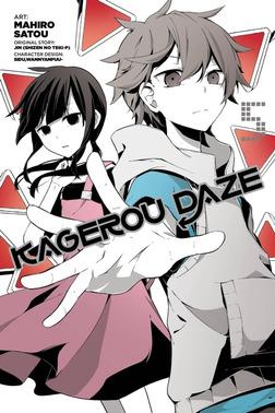Kagerou Daze, Vol. 5 (manga)-電子書籍