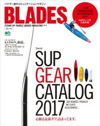 BLADES Vol.9