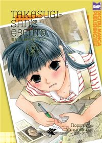 Takasugi-San's Obento vol.2