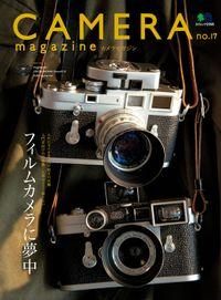 CAMERA magazine no.17