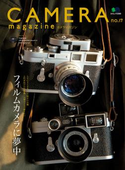 CAMERA magazine no.17-電子書籍
