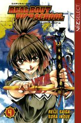Samurai Girl Real Bout High School, Vol. 4