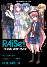 RAiSe! The story of my music(月刊ブシロード)