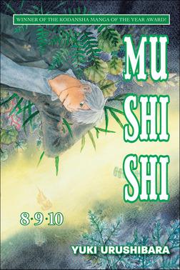 Mushishi Volume 8, 9,10-電子書籍
