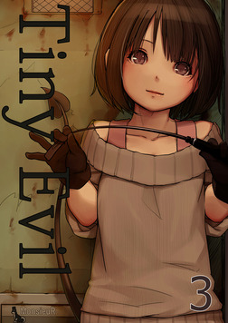 Tiny Evil(3)-電子書籍