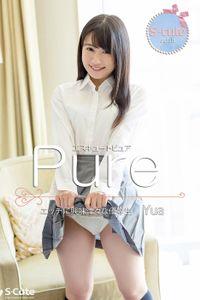【S-cute】ピュア Yua エッチに興味津々な優等生 adult