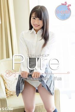 【S-cute】ピュア Yua エッチに興味津々な優等生 adult-電子書籍