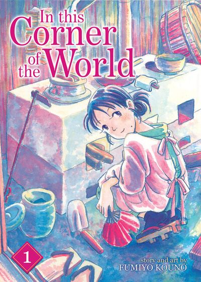 [Complete Bundle Set 20% OFF] In This Corner of the World Vol. 1-3