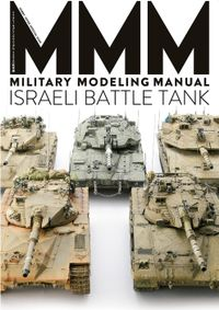 MILITARY MODELING MANUAL イスラエル戦車編