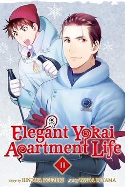 Elegant Yokai Apartment Life Volume 11
