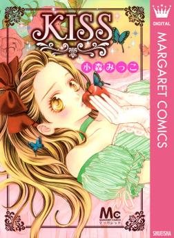 KISS-電子書籍