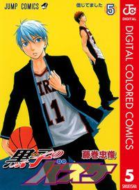 黒子のバスケ カラー版 5