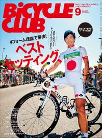 BiCYCLE CLUB 2013年9月号 No.341