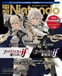 電撃Nintendo 2015年7月号