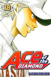 Ace of the Diamond Volume 18