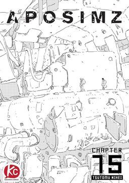 APOSIMZ Chapter 15