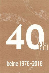 belne マンガ描き40周年記念本 40th