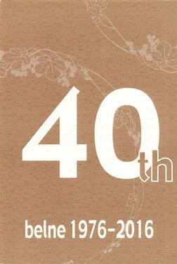 belne マンガ描き40周年記念本 40th-電子書籍