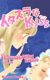 itazurana Kiss, Volume 18