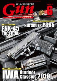 月刊Gun Professionals令和元年6月号