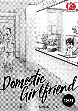 Domestic Girlfriend Chapter 189
