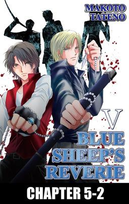 BLUE SHEEP'S REVERIE (Yaoi Manga), Chapter 5-2