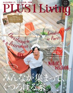 PLUS1 Living No.89-電子書籍
