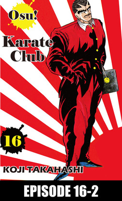 Osu! Karate Club, Episode 16-2-電子書籍
