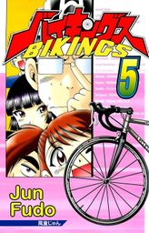 BIKINGS, Volume 5