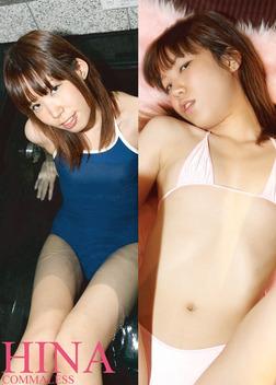 萌え妄想デート 可愛いのに大胆な専門学生 ひな19歳Vol.02-電子書籍