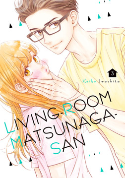 Living-Room Matsunaga-san Volume 3-電子書籍