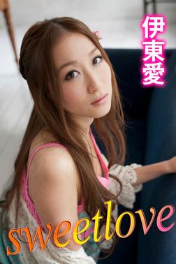 sweetlove 伊東愛-電子書籍