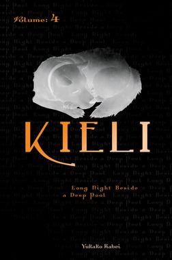 Kieli, Vol. 4 -電子書籍