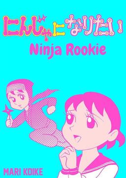 Ninja Rookie, Chapter 1