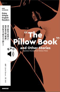 """【音声付】NHK Enjoy Simple English Readers""""The Pillow Book"""" and Other Stories Japanese Classics from Various Times-電子書籍"""