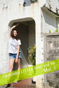 OKINAWA LITTLE TRIP Vol.16 Mai 3-電子書籍