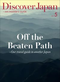 Discover Japan - AN INSIDER'S GUIDE Vol.5