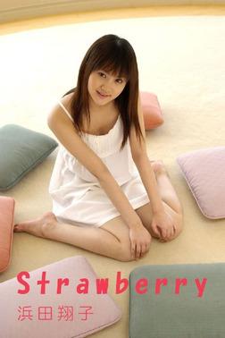 浜田翔子 「strawberry」-電子書籍