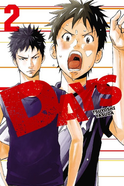DAYS Volume 2-電子書籍